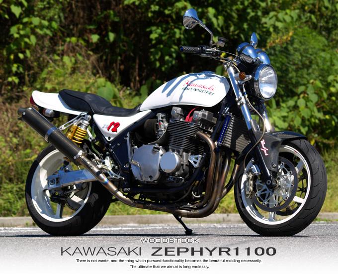 WoodStock-ZEPHYR1100