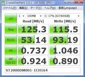 ST2000DM001-1CH164ベンチ
