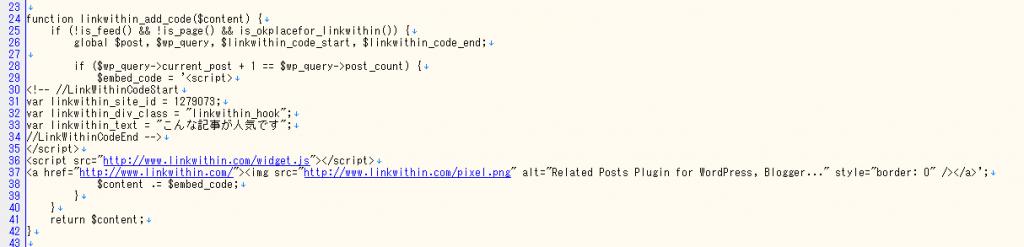 LinkWithinソース